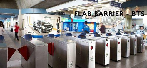 FLAP BARRIER – ประตูปีกผีเสื้อ รุ่นยอดนิยมมีรุ่นไหนบ้าง