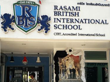 ติดตั้ง ประตูสามขา และระบบทาบบัตรสแกนนิ้ว @ โรงเรียนนานาชาติ RBIS