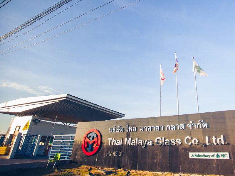 ติดตั้งเครื่องกั้นสามขา และระบบสแกนนิ้ว @ บริษัท ไทย มาลายา กลาส จำกัด