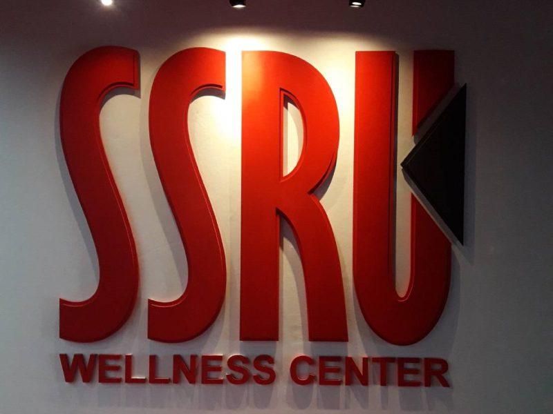 ติดตั้งเครื่องกั้นสามขาและระบบสแกนนิ้ว@ ม.สวนสุนันทา SSRU wellness center