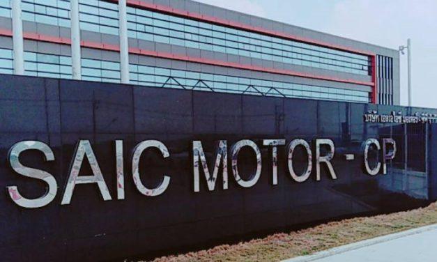 บริษัท SAIC Motor – CP ผู้ผลิตรถยนต์ MG ติดตั้ง ประตูกั้นคน ประตูหมุนสามขา