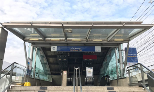 รถไฟฟ้าใต้ดิน MRT สถานีกำแพงเพชร ติดตั้ง เครื่องนับคน (DCounter)